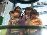 2012-4.05 大阪news 橋下事業仕分け