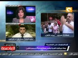 مظاهرات أمام سفارتي سوريا و اليمن بالقاهرة