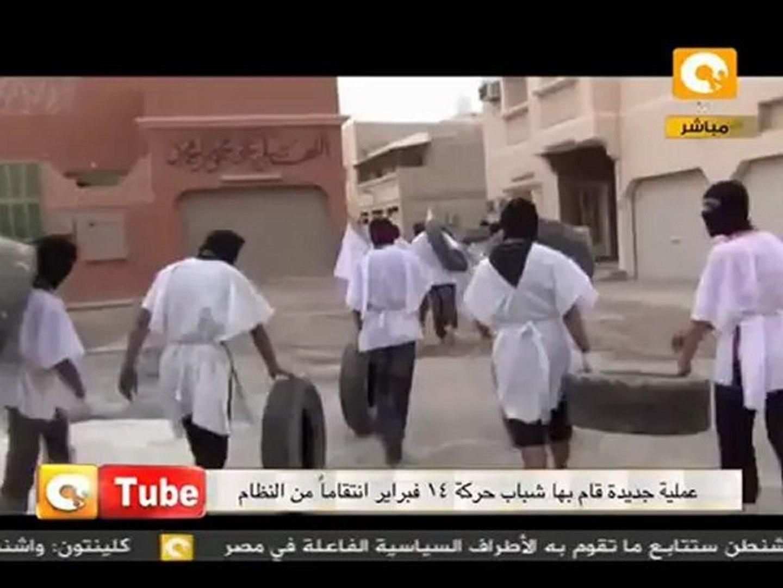 أون تيوب: من أجل شهيد البحرين