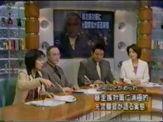日本テレビ「ザ・ワイド」特番 凶悪化する暴走族と、ある警察官の戦い
