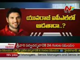 Yuvraj Singh likely to return india in IPL season
