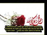 Emouvant : Hadith Description des femmes du Paradis