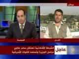خبر عاجل: الشرطة الأفغانية تعتقل مراسل الجزيرة  سامر علاوي