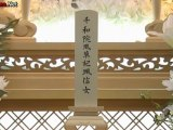 sekai_no_chuushin_de_ai_wo_sakebu_-_11_part_1