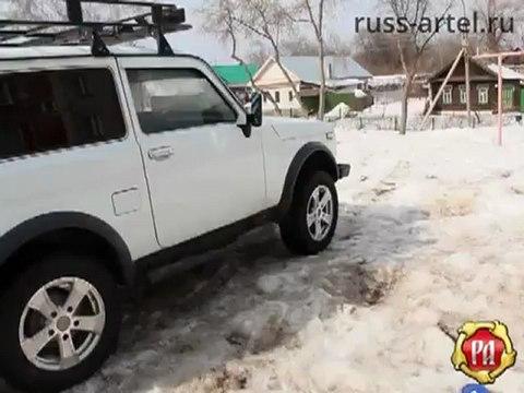 Расширители арок Нива Niva Лада Lada 4х4 (www.russ-artel.ru)