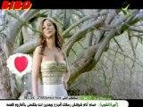 ELISSA_tesada_a_be_meen.by BIBO