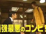 リーガル・ハイ スタート直前!スペシャル動画