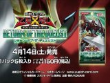 Yu-Gi-Oh! Zexal OCG -  Return of the Duelist Commercial
