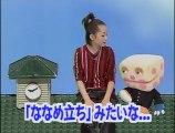 sakusaku 2004.11.24 「ジゴロウ直伝 電車での正しい立ち方。カエラ&ゴイゴイは仲がいい?」1/4