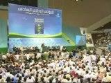 مؤتمر حزب العدالة والتنمية الإسلامي السادس