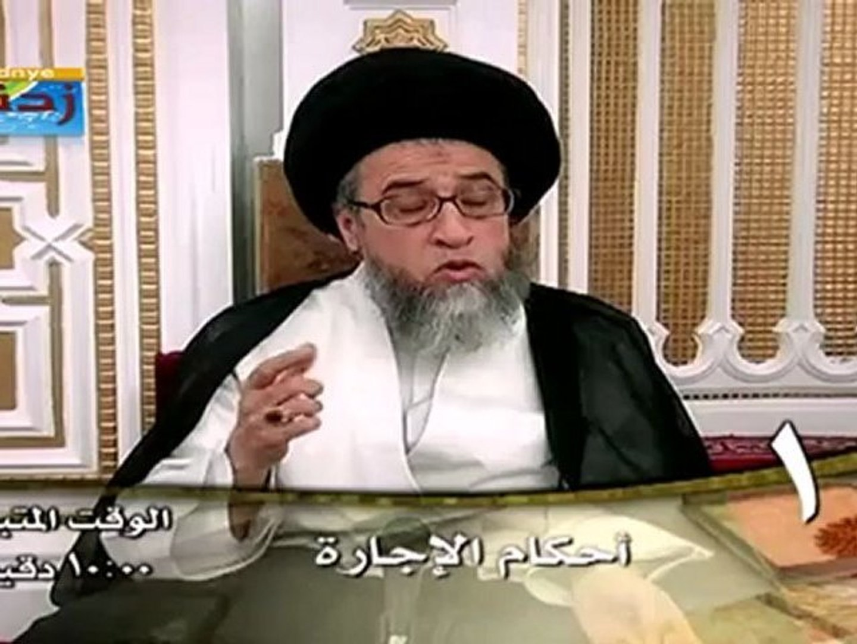 الحلقة - 1 - أحكام الاجارة - السيد صباح شبر - دروس فقهية برنامج ليتفقهوا في الدين
