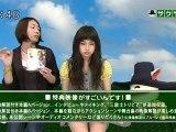 sakusaku 120418 3 DVDコーナー:『三銃士/王妃の首飾りとダ・ヴィンチの飛行船』