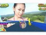 Super Monkey Ball - Pub Yukie Kawamura