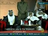 حفل أفتتاح المتحف الإسلامي بالعاصمة القطرية