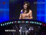 [Sina Entertainment] 非诚勿扰 20120421 PART 1
