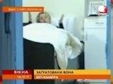 "Ukraine: Ioulia Timochenko hospitalisée ""subitement""..."