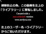 森山直太朗『スギちゃんのうた』にスギちゃん大号泣!