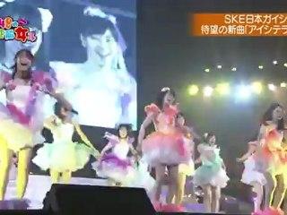 SKE48 - Aishiteraburu! (SKE48 no Sekai Seifuku Joshi 120418)