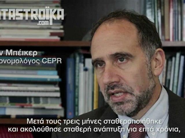 Dean Baker - Η Αργεντινή μοντέλο για την Ελλάδα