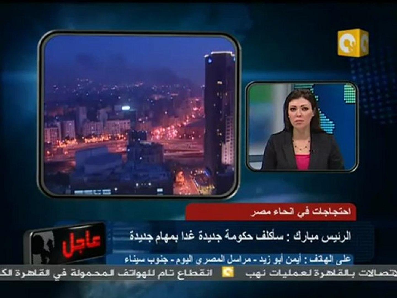 جمعة الغضب- جنوب سيناء خلت من أي مظاهر احتجاج