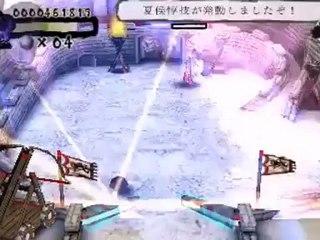 Trailer de gameplay de Arc Style : Sangokushi Pinball