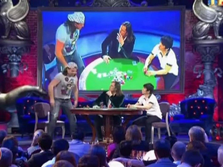 Камеди клаб чемпионат мира по покеру смотреть онлайн играть в казино в праге