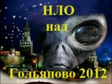 UFO sighting over Russia, Moscow April 24, 2012