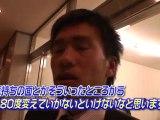 J2弐年!週刊ガイナーレ『ガイナーレ、ホームで完敗。サポーターの思い、そして選手たちは何を語ったか!』