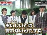 業界トップニュース (生駒里奈・橋本奈々未) 2012.04.28