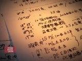 Fukushima-Catastrophes nucleaires  histoires secrètes. p1/3