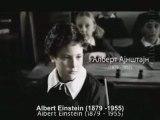 Tanrı kötüdüre Albert Einstein nın cevabı