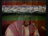 6/6 Cheik Ibn Baz : Le livre d'Allah et la Sunna de Son messager / ال بكتاب الله و سنة رسوله صلى الله عليه و سلم
