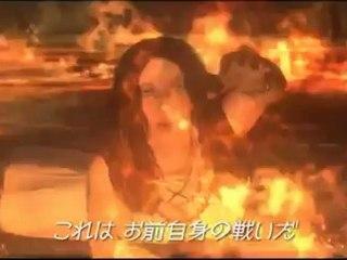 Trailer japonais de Dragon's Dogma