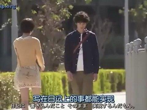 未來日記 ANOTHER:WORLD 第2集 Mirai Nikki Ep2