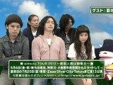 sakusaku 120430 2 ゲストは一年ぶりの藍坊主のみなさんです 1/5