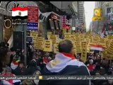 الآلاف في نيويورك: تحيا مصر Thousands in New York: Free Egypt Now