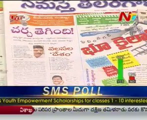 Live Show with KSR - Regional News Papers Reading Session - 02 May 2012