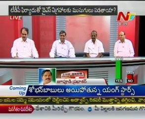 LiveShow with KSR - C Narasimha Rao-Katti Padma Rao-TDP Rajendra Prasad-Janak Prasad-03