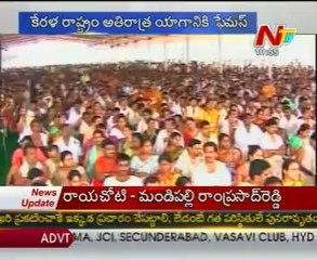 Athirathram Yagam In Bhadrachalam Srirama Temple -  02