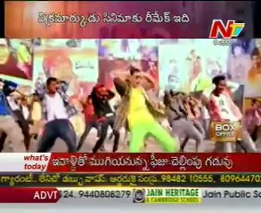 BOX Office - Tollywood Latest Movie News - 03