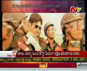 BOX Office - Tollywood Latest Movie News - 02