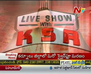 kLive Show with KSR-Telakapalli Ravi-Nannapaneni-Cong Umeswarao-TRS Raghunandan-04