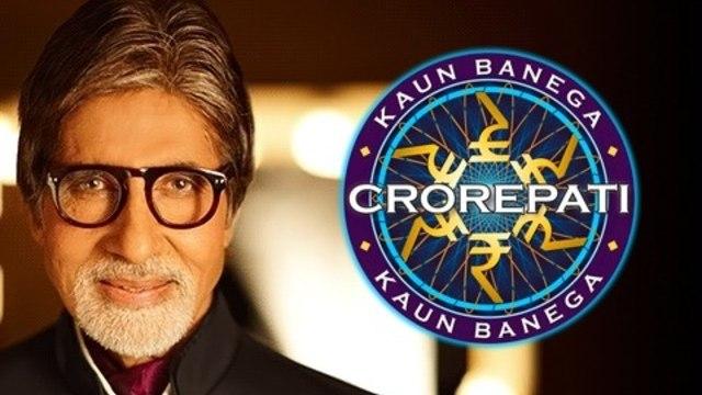 Amitabh Bachchan's Elegant Look For Kaun Banega Crorepati 6 Revealed - Bollywood News