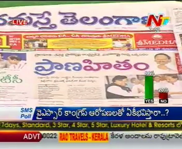 Live Show with KSR - News Paper Headlines