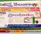 Live Show with KSR - News Paper Headlines