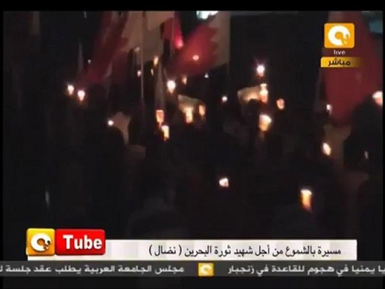 أون تيوب: مسيرة بالشموع من أجل شهيد البحرين