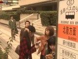 koi_aji_oyako_chunk_4