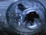 Kingdom Hearts 2 - demo riku