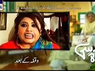 Quddusi Sahab Ki Bewah Episode 8