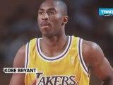 Sporty News: 67 000 dollars pour le masque de Kobe Bryant